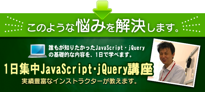 jquery-middle